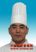 永利集团娱乐官网地址 2