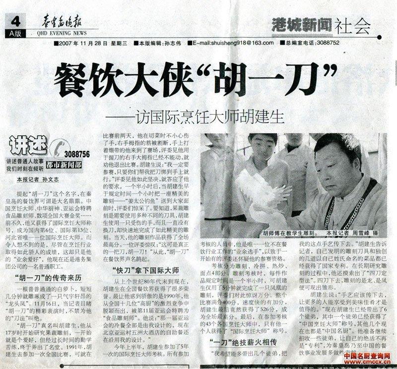 365bet体育在线中文网 14