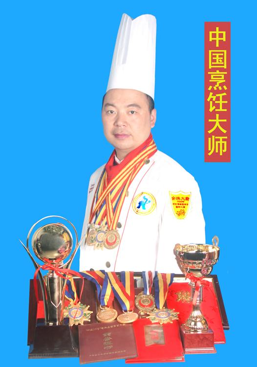 永利集团304.com 2