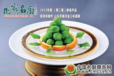 亚洲城网页版yzc888 25