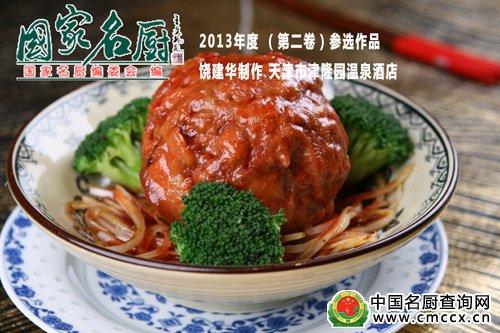 亚洲城网页版yzc888 6