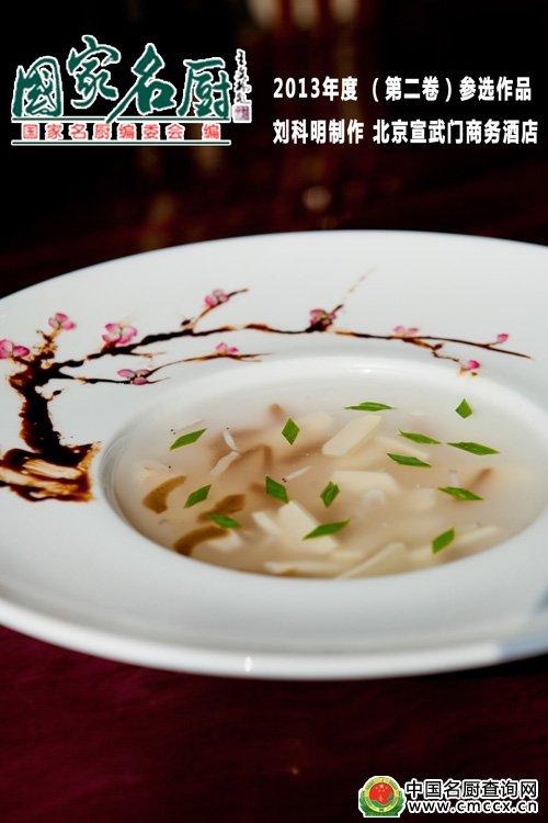 新浦京娱乐场官网 2