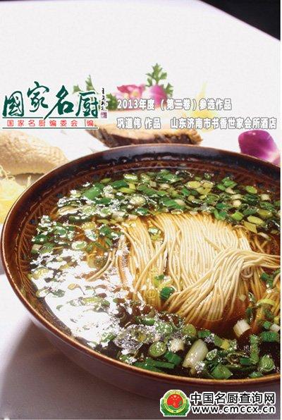亚洲城网页版yzc888 19