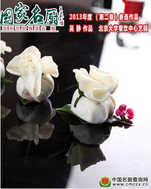 亚洲城网页版yzc888 21