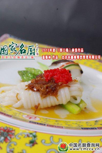 永利官网平台-永利国际棋牌游戏官网 9