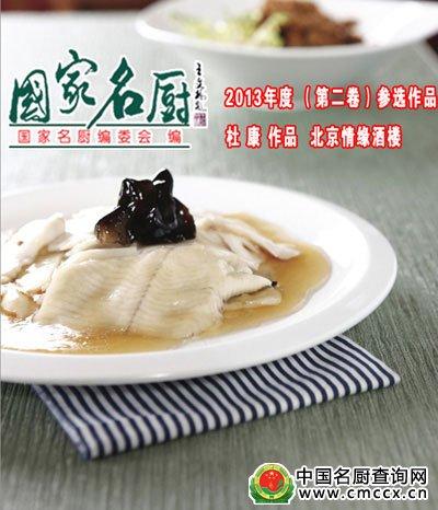 美高梅平台官网 8