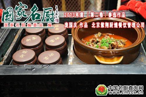 亚洲城网页版yzc888 5
