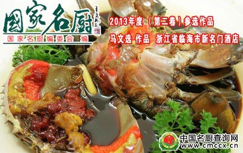 亚洲城网页版yzc888 13
