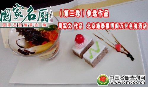 必威官网下载 4