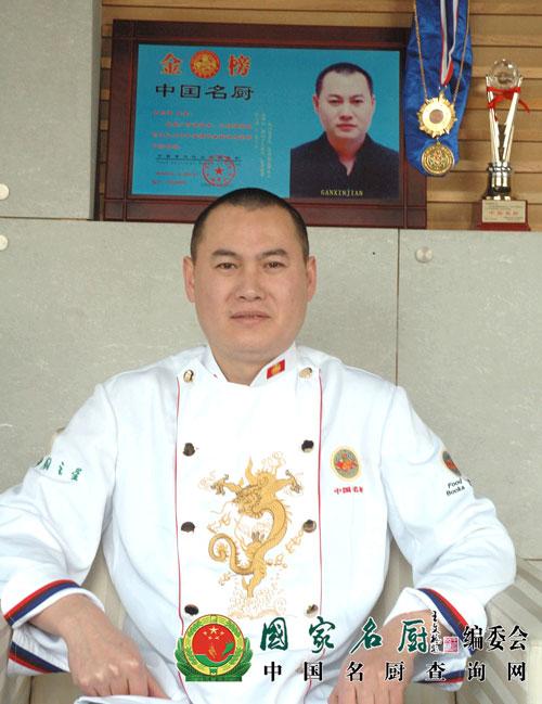 永利集团娱乐官网地址 3