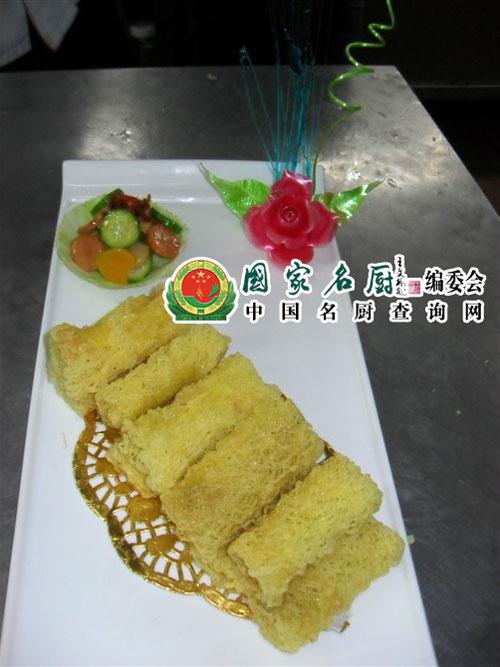 美高梅平台官网 9