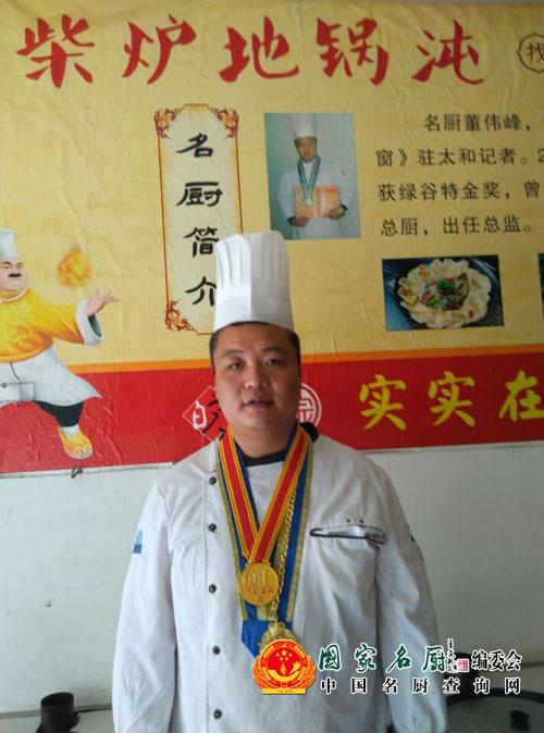 香港马会开奖结果 1