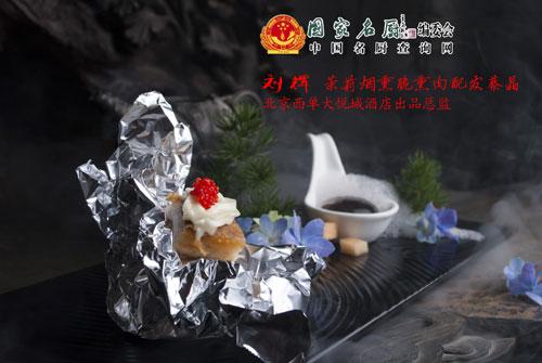 金沙澳门官网 11
