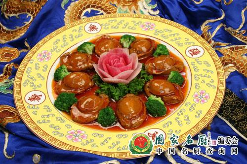 亚洲城网页版yzc888 30