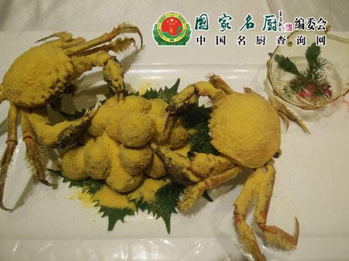 betway必威官方网站 20