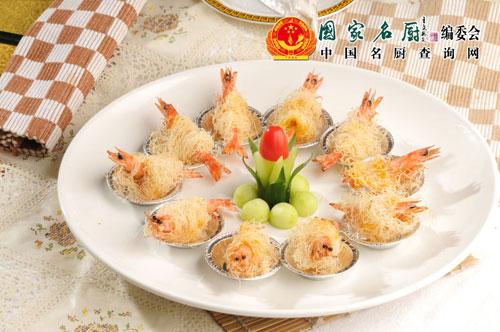 亚洲城网页版yzc888 35
