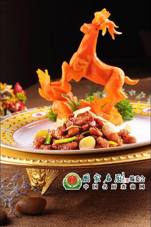 永利皇宫463娱乐网址 4