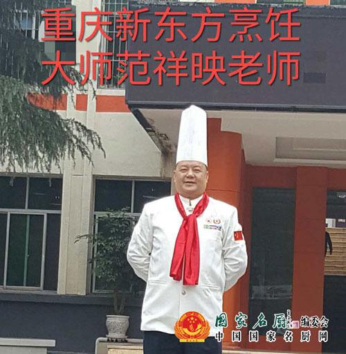 永利官网平台-永利国际棋牌游戏官网 1