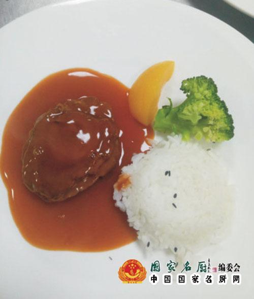 金沙澳门官网 10