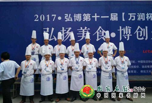 304永利集团游戏官网 6