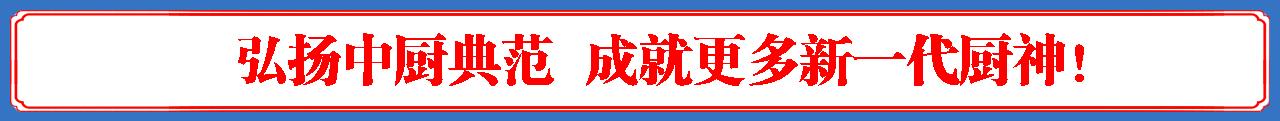 亚洲城网页版yzc888 41