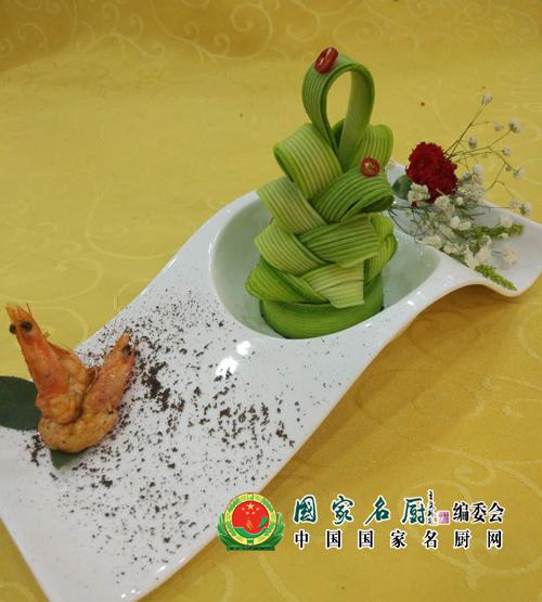 新普金官网 8