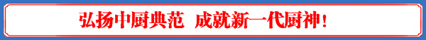 王中王开奖直播现场 8