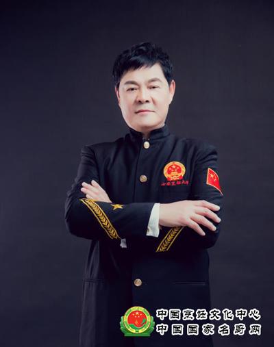 永利集团登录网址 2