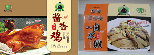 betway必威亚洲官网 7