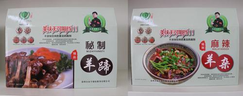 betway必威亚洲官网 12