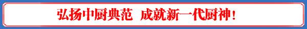 美高梅的娱乐网站 20