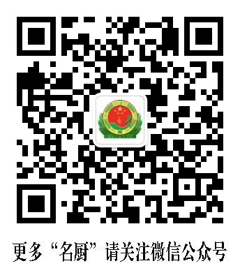 美高梅的娱乐网站 21