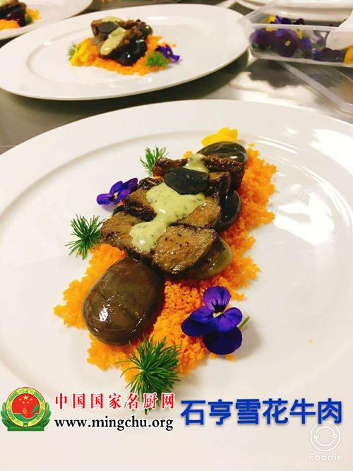 老奇人论坛开奖资料 5